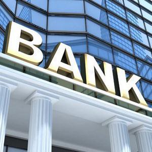 Банки Кильмези
