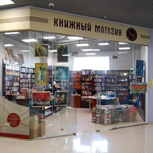 Книжные магазины Кильмези