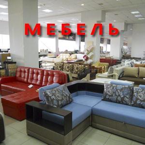 Магазины мебели Кильмези