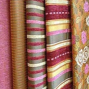 Магазины ткани Кильмези