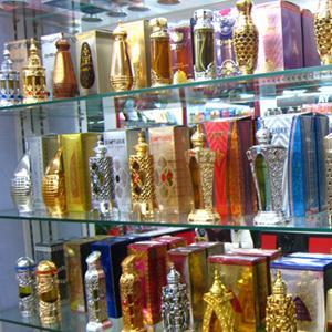 Парфюмерные магазины Кильмези