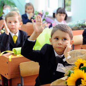 Школы Кильмези