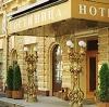 Гостиницы в Кильмези