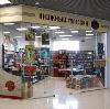 Книжные магазины в Кильмези