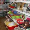 Магазины хозтоваров в Кильмези
