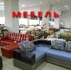 Магазины мебели в Кильмези