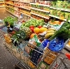 Магазины продуктов в Кильмези