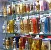 Парфюмерные магазины в Кильмези