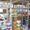 Строительные магазины в Кильмези