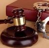 Суды в Кильмези