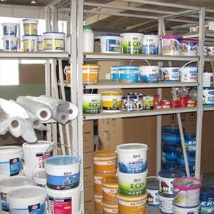 Строительные магазины Кильмези